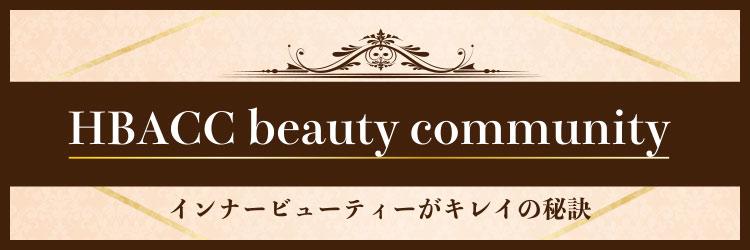 HBACC beauty community